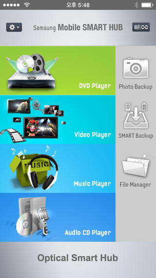 Mobile SmartHub for iPhone