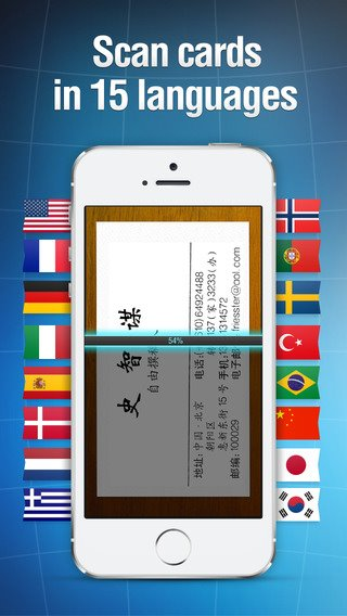 Business card reader app for iphone review business card reader app for iphone reheart Choice Image