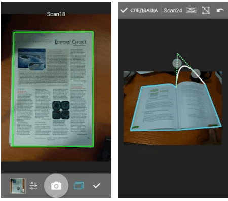 Book Scanner Android App Review
